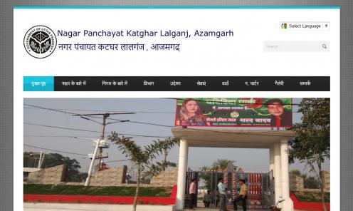 www.npkatgharlalganj.org