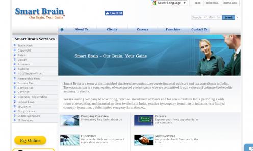 www.smartbrain.in